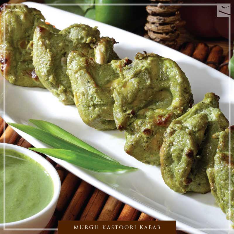 Boneless Chunks Of Chicken Marinated In Yoghurt Flavoured With Fenugreek Gazeborestaurant Indianfood Uae Du Dubai Food Indian Food Recipes Indian Cuisine