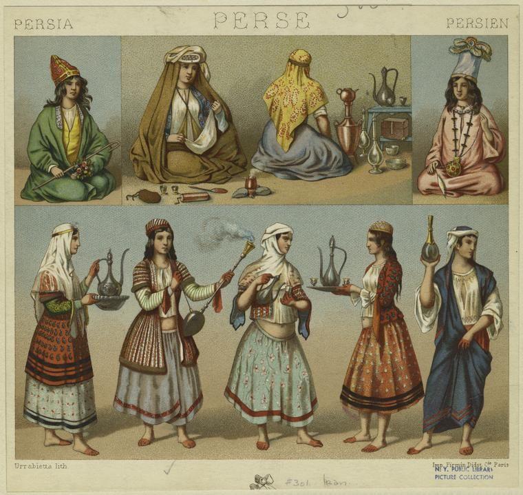 Persian Women Preparing And Serving Beverages 1876 1888 Persian Women History Persian Fashion