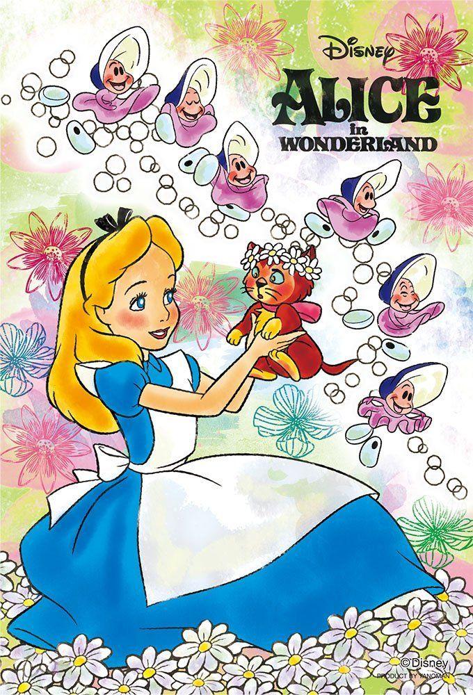 Disney S Alice In Wonderland 画像あり ディズニー 可愛い 壁紙 プリンセス イラスト アリス イラスト