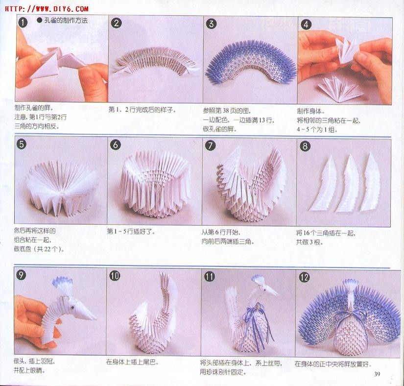 3d origami peacock tutorial pdf