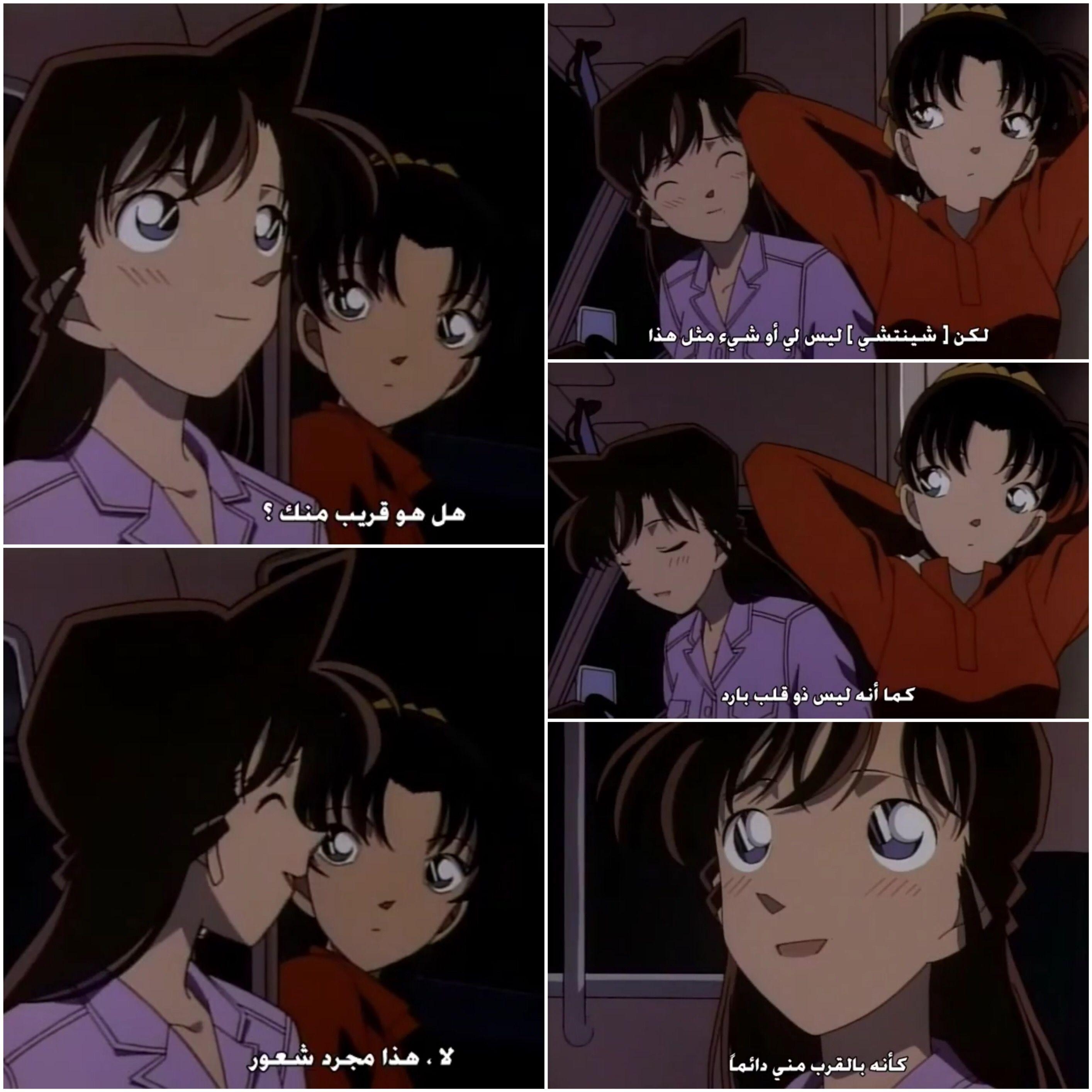 Episode 166 Anime, Detective conan, Conan