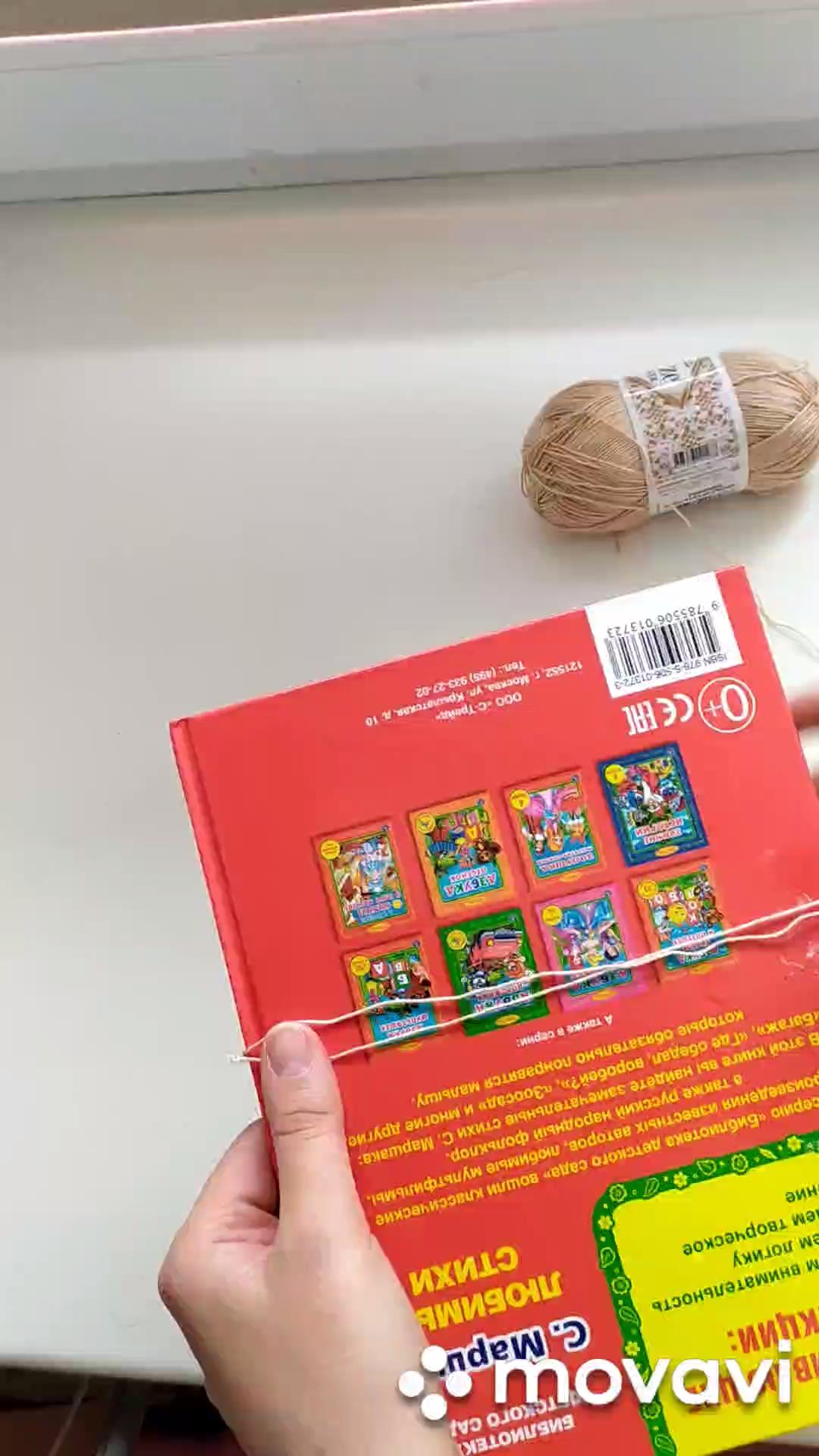 Photo of Weiches Häkelpuppenmuster, wie man Haare aus Garn, Puppenhaar, Amigurumi …