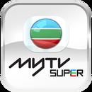 Download myTV SUPER 2 19 0 Apk #myTV SUPER 2 19 0 Apk