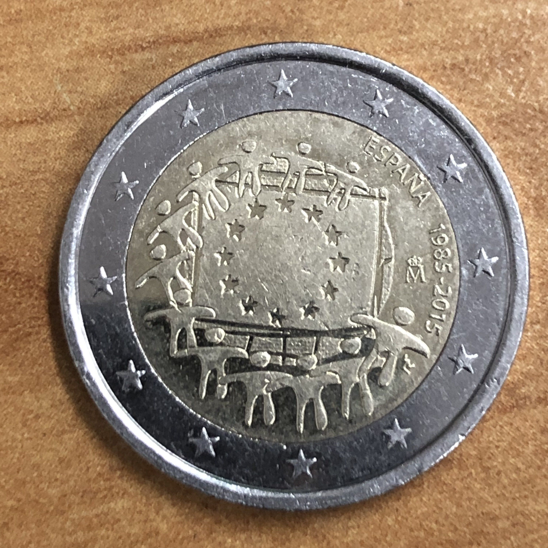 Coin 2 Euro Spain 2015 Commemorative 30 Years European Flag Etsy Coins European Flags Commemoration
