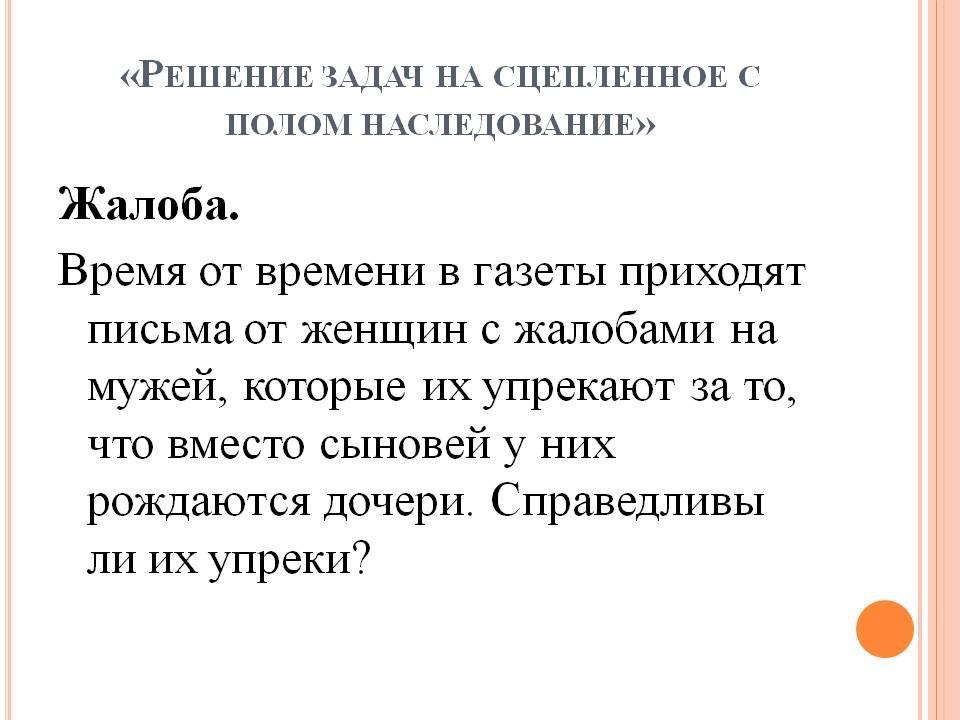 Шмойлова р. А. Практикум по теории статистики [pdf] все для студента.