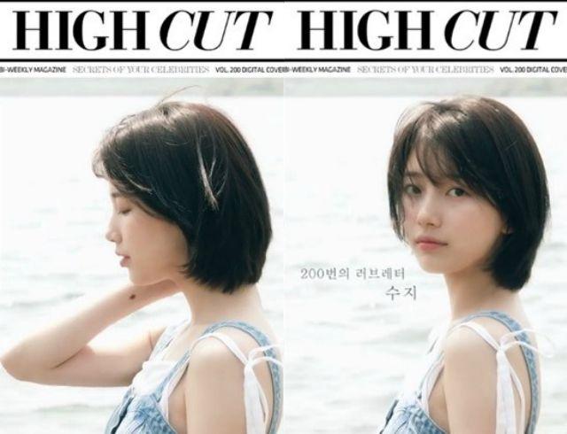 Image Result For Suzy Short Hair Stil Stil I Moda