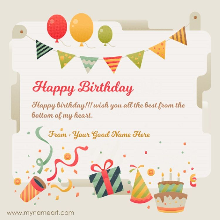 Gold Birthday Invitation Card Images With Name Editor
