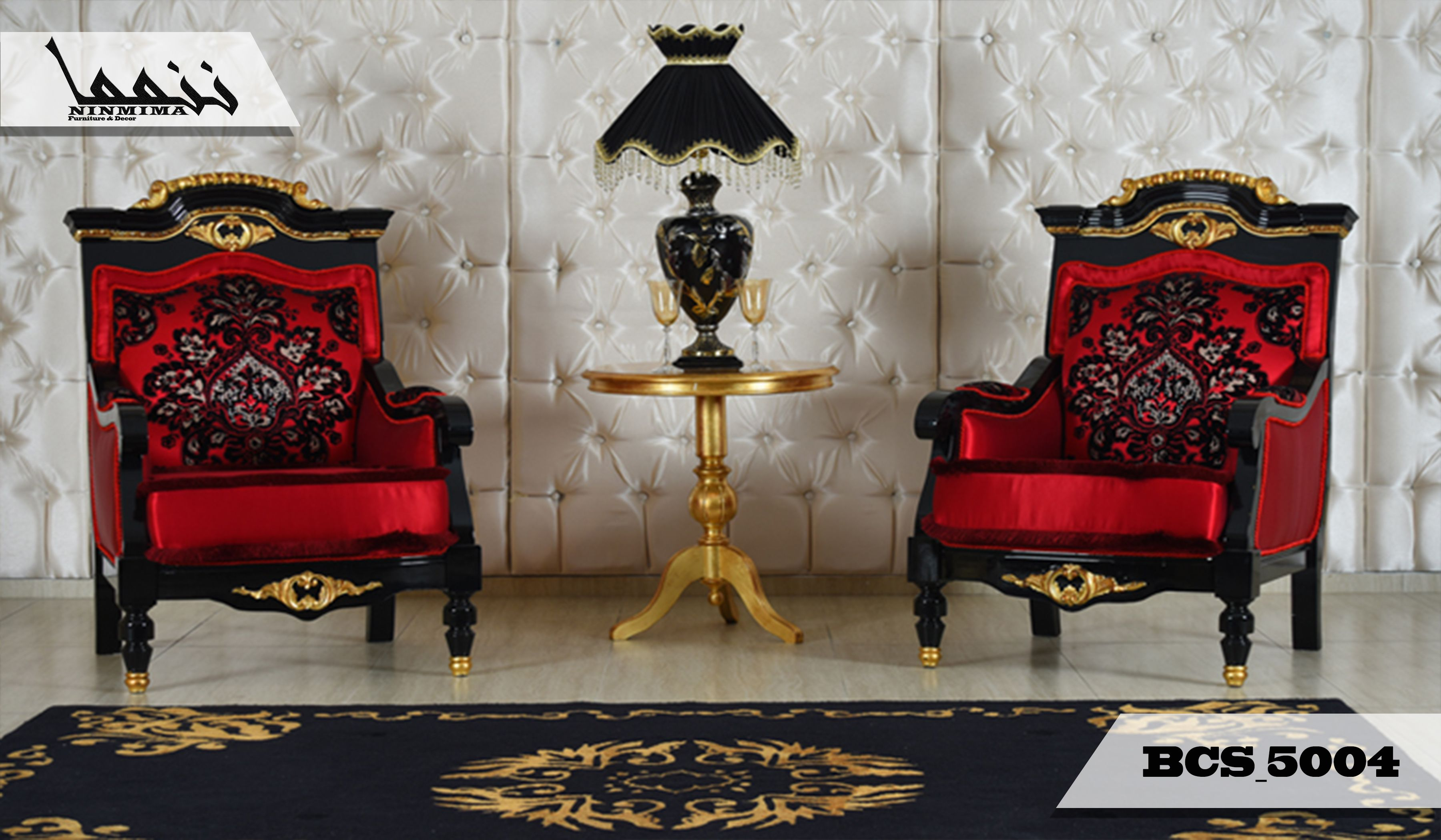 Classic Bergere Set. With free home delivery