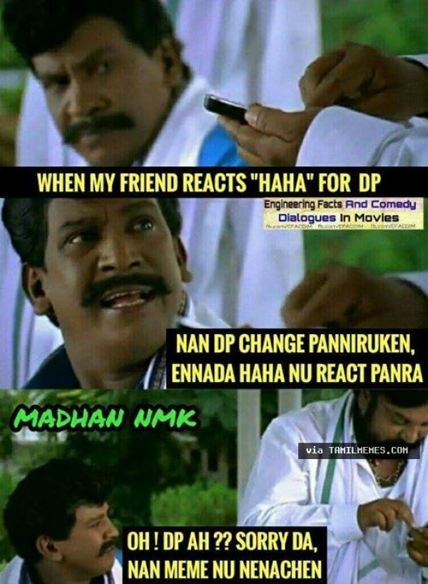 When Changing Dp Vadivelu Memes Tamil Funny Memes Funny Memes