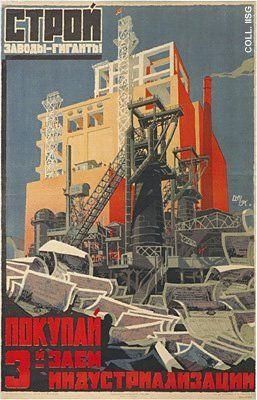 Help Build The Gigantic Factories S Mirzoyan A Ivanov 1929