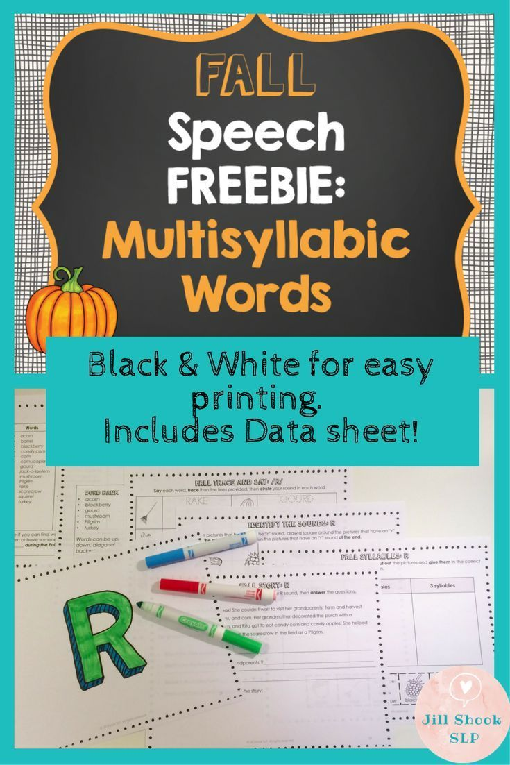 No Prep Fall Multisyllabic Words Freebie With Images
