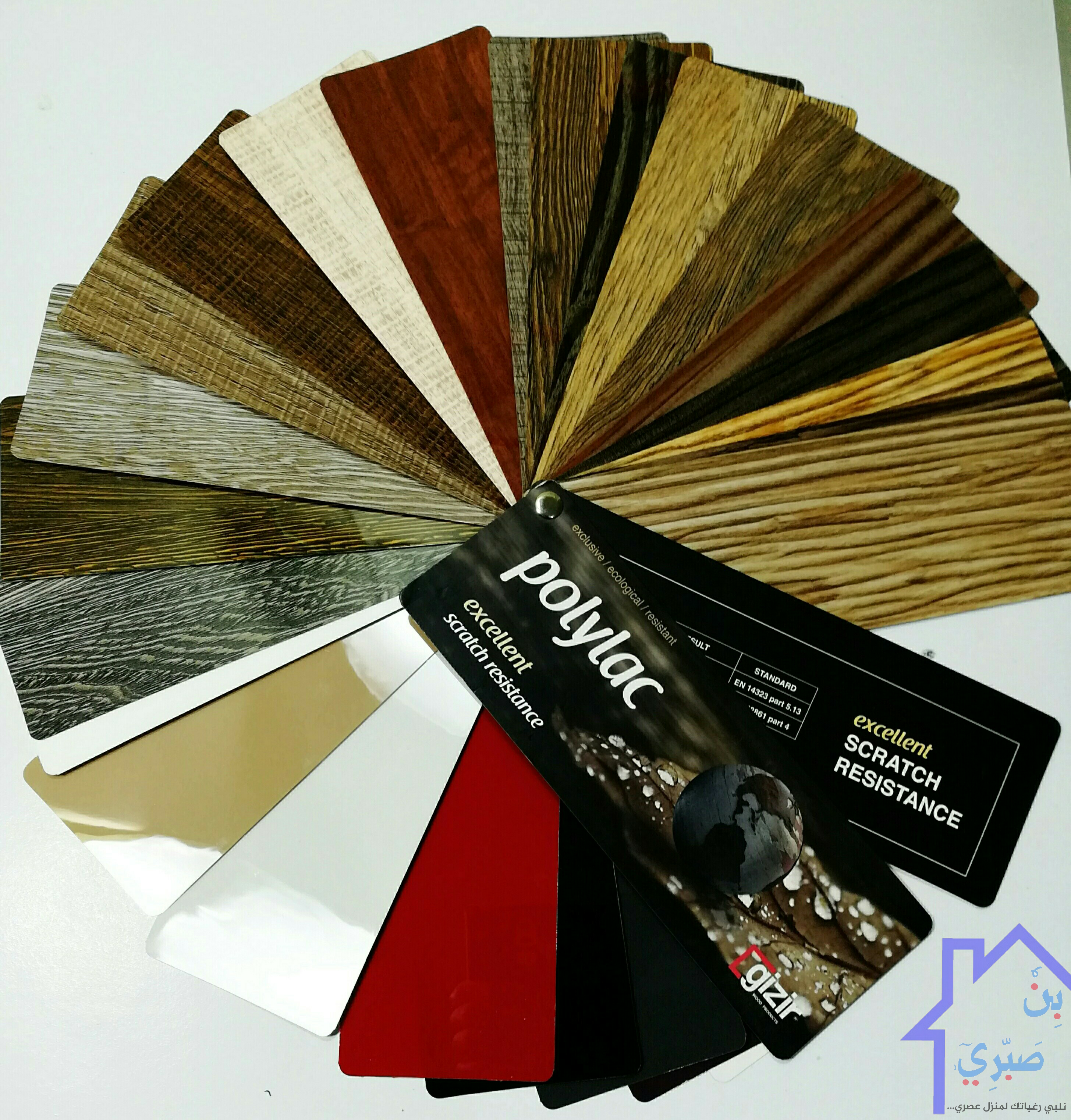 For A Fantastic Home Chose Thy Polylac For Your Uses Specially In Your Kitchen Https Binsabri Com D8 A7 D9 Elegant Kitchen Design Modern Kitchen Diner Home