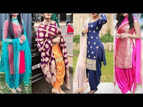 4e9348bfa Latest Punjabi Suit Designs | Patiala Salwar Suit 2019 | Trending Fashion -  YouTube