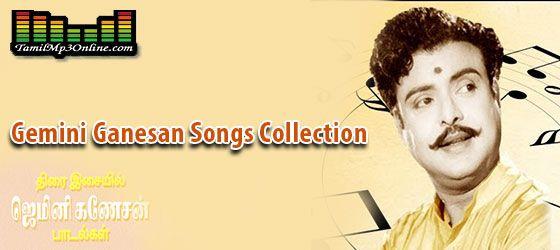 Actor Murali Memorable Best Mp3 Songs Collection Gemini Ganesan Songs Gemini