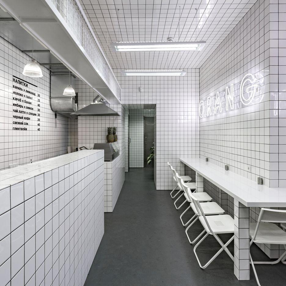 Ukrainian Studio Akz Architectura Has Completed This
