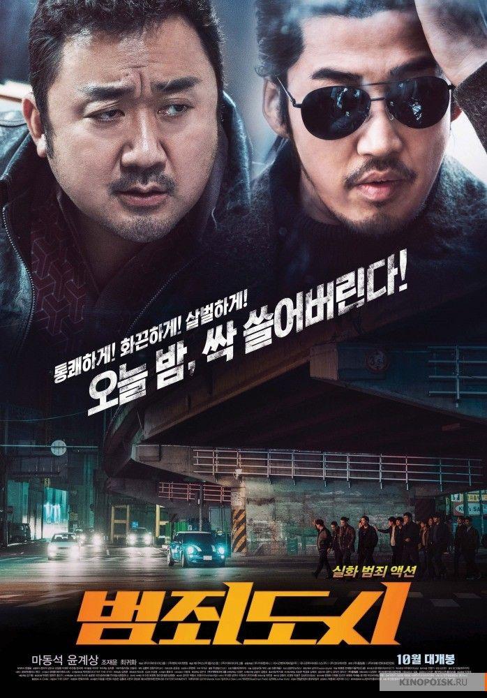 Pin on korean film