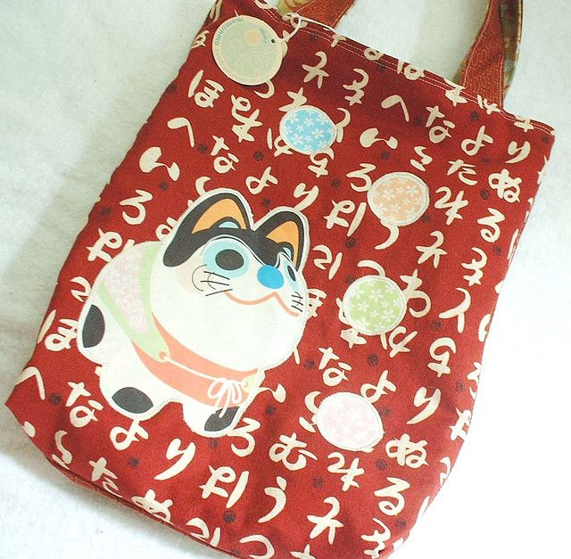 Inu hariko in red tote 02 by EmiShimosato02, via Flickr