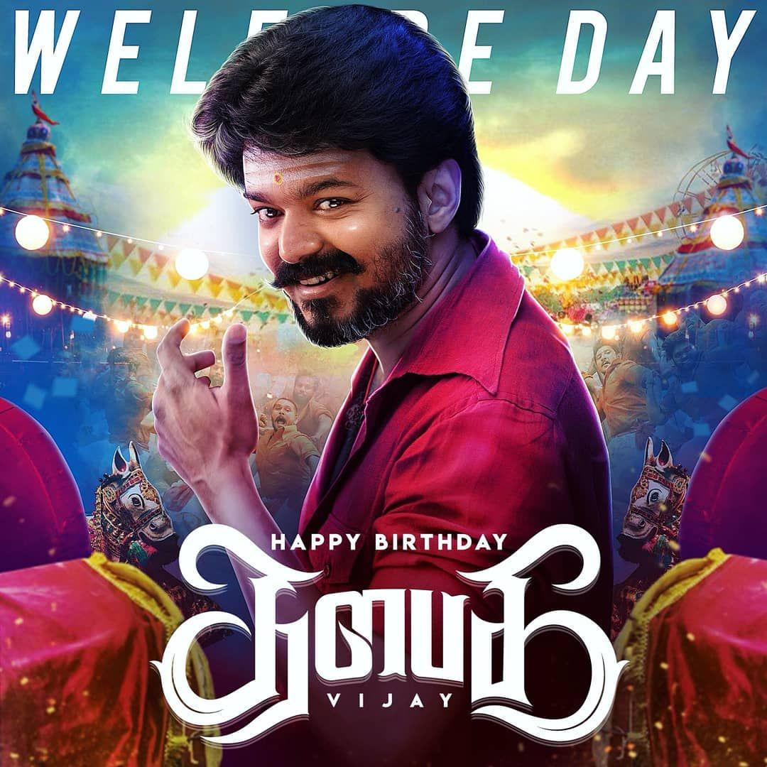 Happy download birthday 2021 in tamil song masstamilan ❣️ best dating Birthday Song