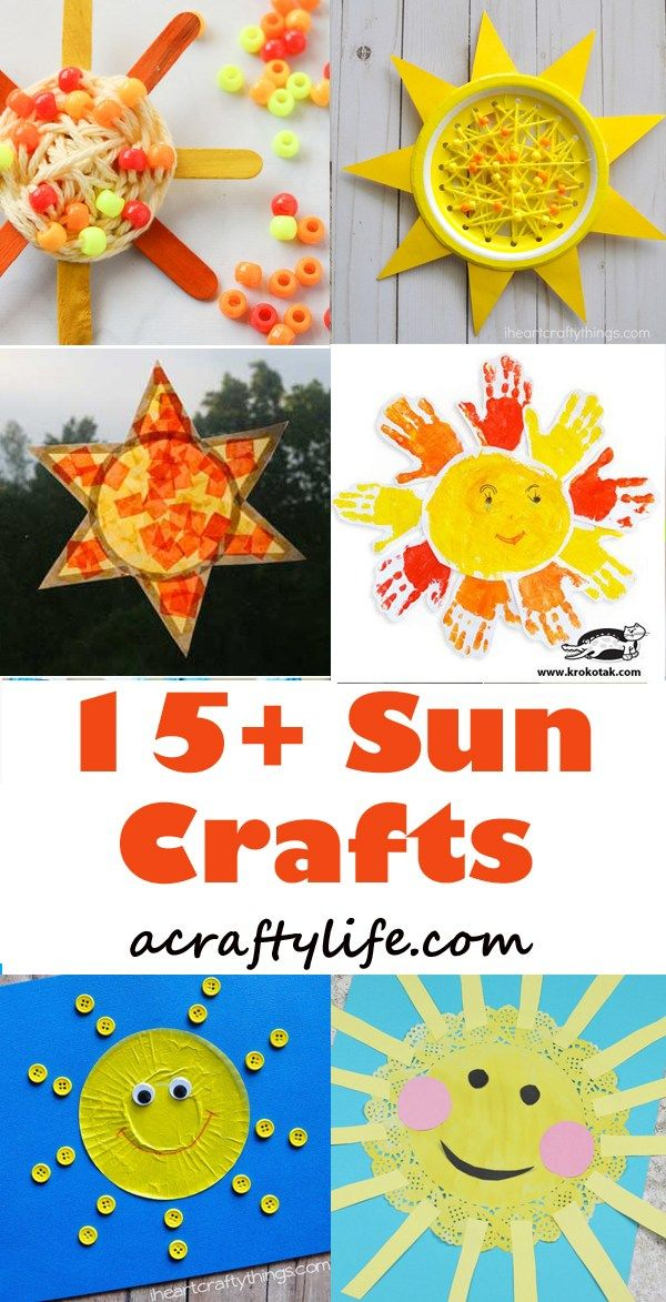 Sun Kids Crafts Sunny Bright Craft Projects Daycare Ideas
