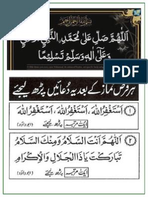 Khutba E Jumah With Urdu Translation Awal Aur Sani In 2020 Pdf Books Download Book Sites Read Online For Free