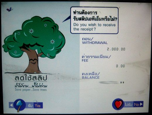 """By 2Bangkok    """" I love the idea that not every receipt has to be numbers  just your bill, sometimes adding some sort of graphic, makes the receipt more appealing ! """""""