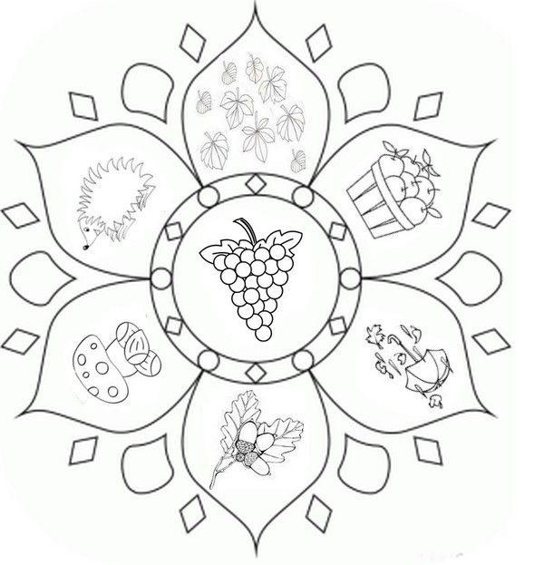 Mandala Sull Autunno Da Colorare Cerca Con Google Mandala