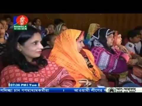 BangladeshI Channel TV News Today 26 October 2016   Latest Bangla News  ...