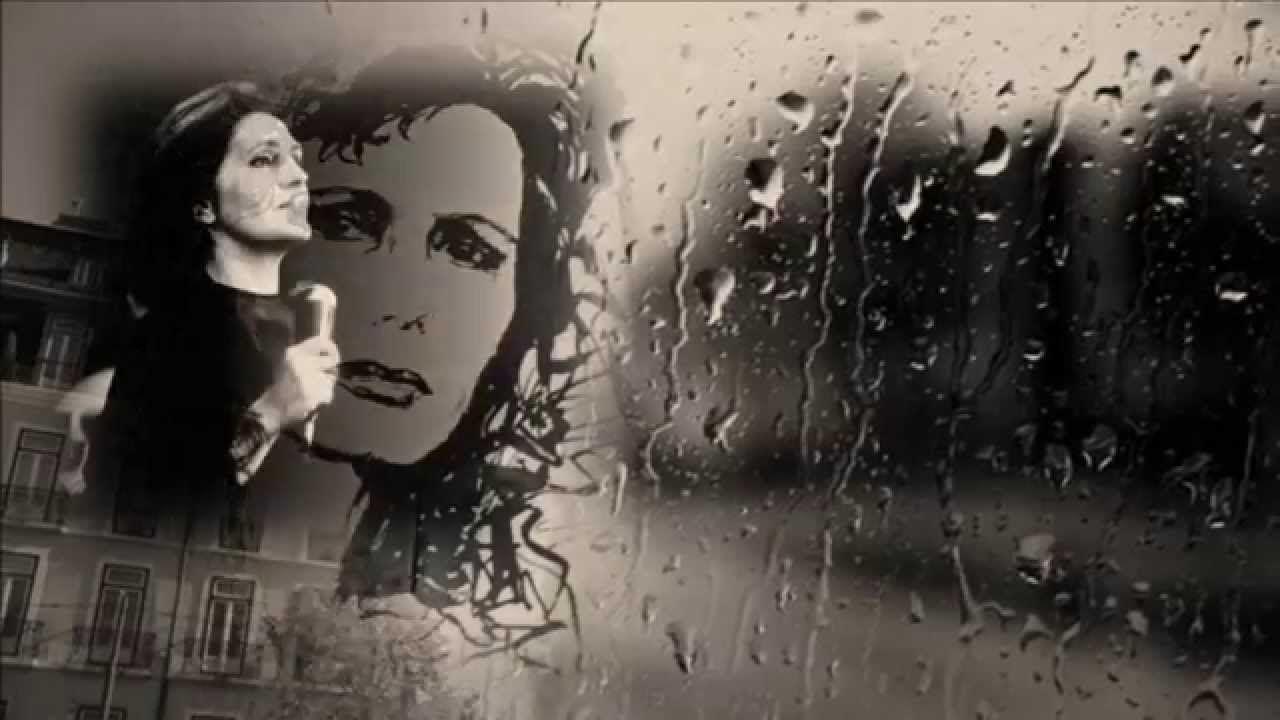 AMÁLIA RODRIGUES - Ó GENTE DA MINHA TERRA (Poema escrito)