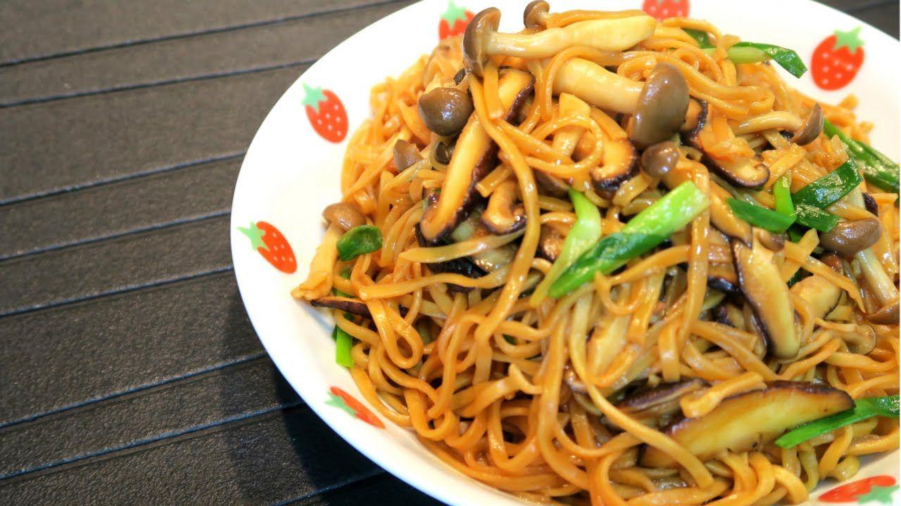 Stir Fry E-Fu Noodles - 干烧伊面 | CHINESE COOKING | Pinterest
