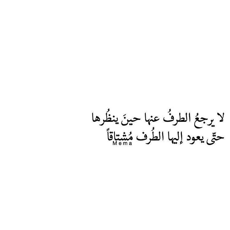 Quotesmema Romantic Quotes Love Words Words