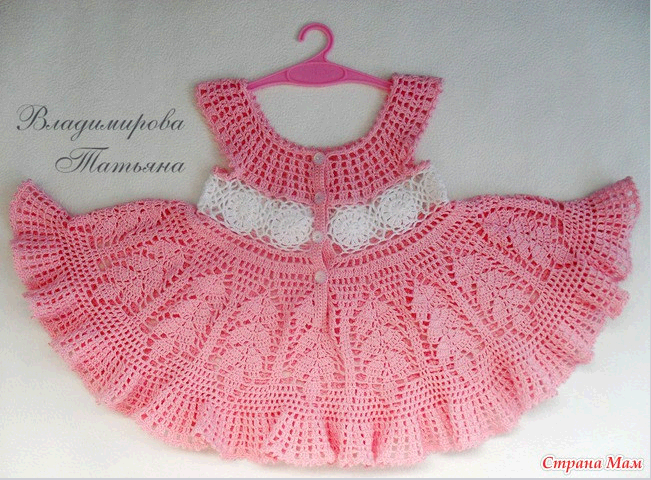 Crochet ruffled baby dress with chart