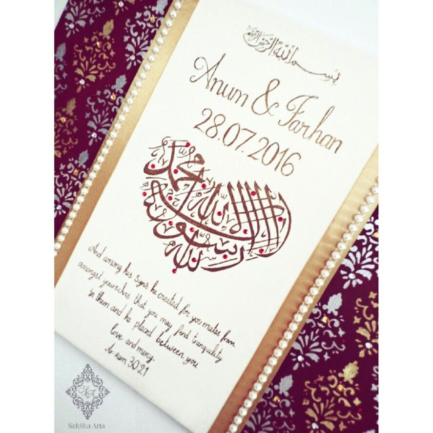 Muslim Wedding Gifts Ideas - Eskayalitim