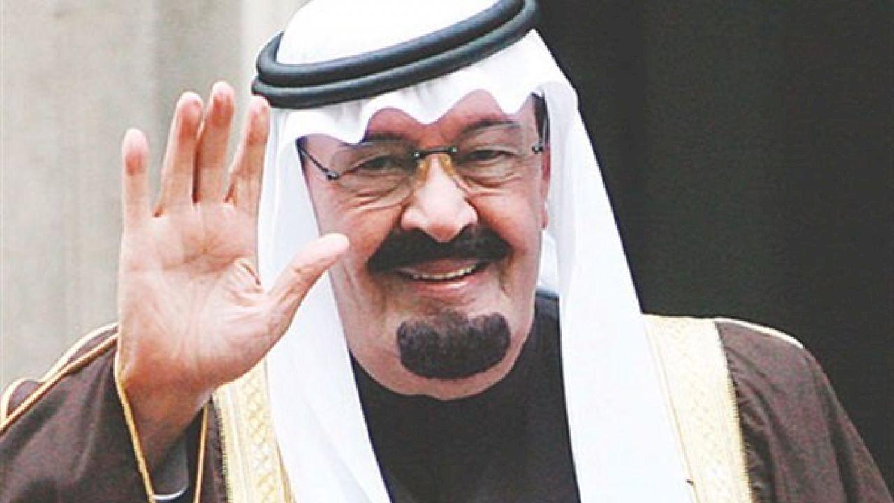 أبناء الملك عبد الله King Abdullah Okay Gesture