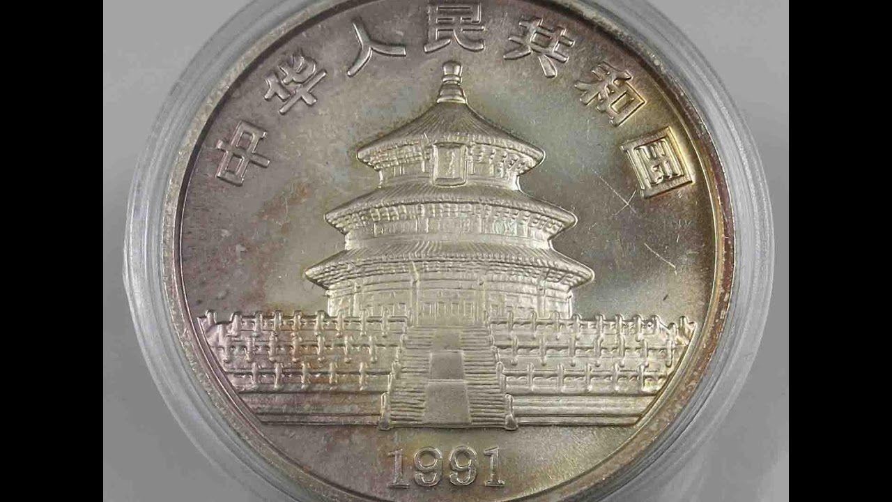 China 10 Yuan Panda 1991 Silver Coins コイン 硬幣 монета (mit Bildern)