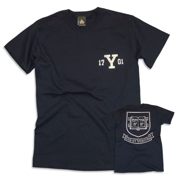 Yale Got Your Back T-shirt