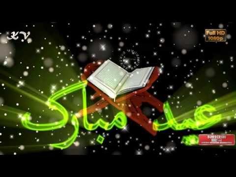Top Animation Eid Al-Fitr Greeting - 0ea902e1bec75887bdd5ed515fed8bc6  Trends_304998 .jpg