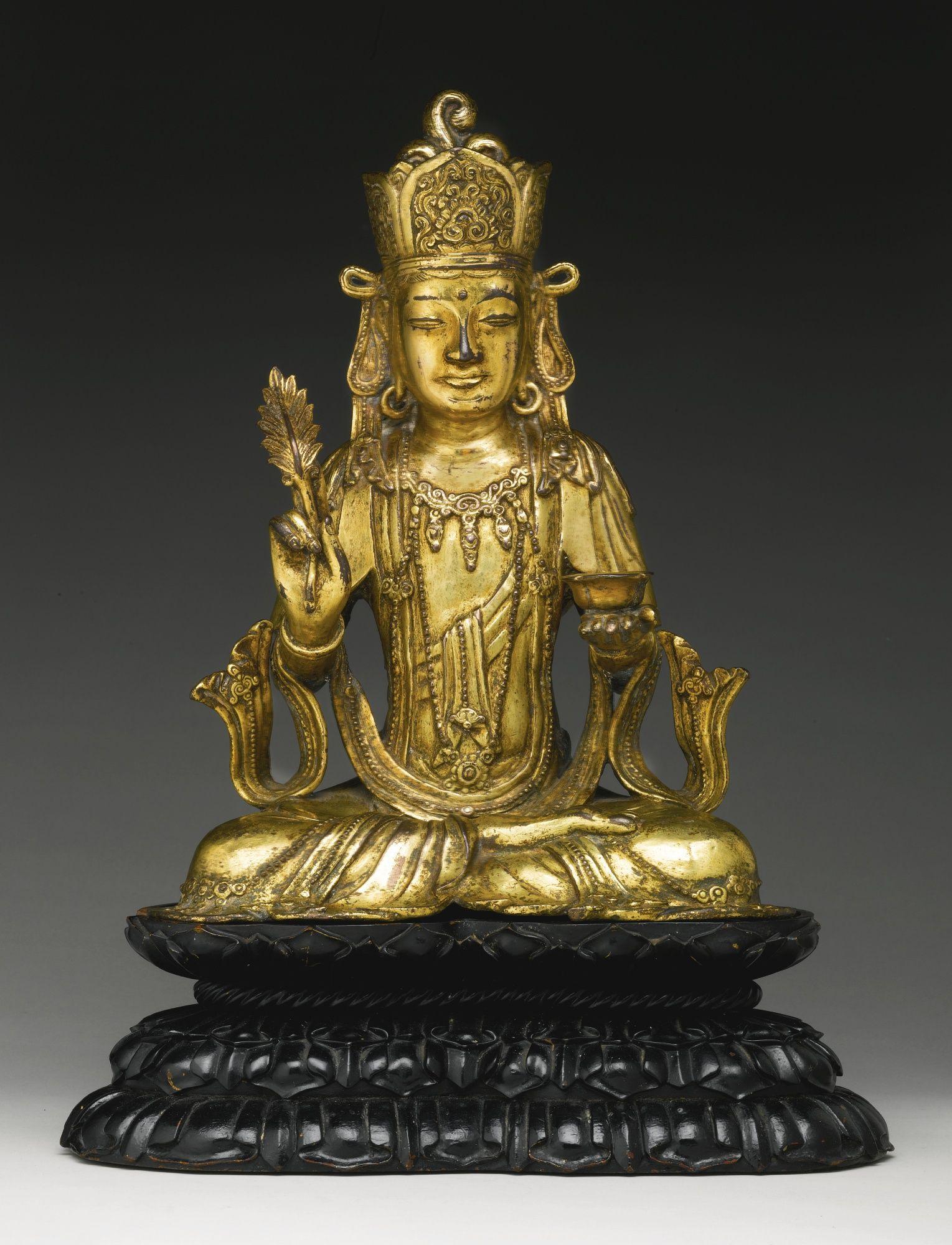 GILT-BRONZE FIGURE OF BHAISAJYARAJA AVALOKITESVARA DALI KINGDOM ...