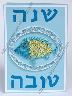 Shana Tova: card with quilled fish #shanatovacards Shana Tova: card with quilled fish #shanatovacards Shana Tova: card with quilled fish #shanatovacards Shana Tova: card with quilled fish #shanatovacards Shana Tova: card with quilled fish #shanatovacards Shana Tova: card with quilled fish #shanatovacards Shana Tova: card with quilled fish #shanatovacards Shana Tova: card with quilled fish #shanatovacards Shana Tova: card with quilled fish #shanatovacards Shana Tova: card with quilled fish #shana #shanatovacards