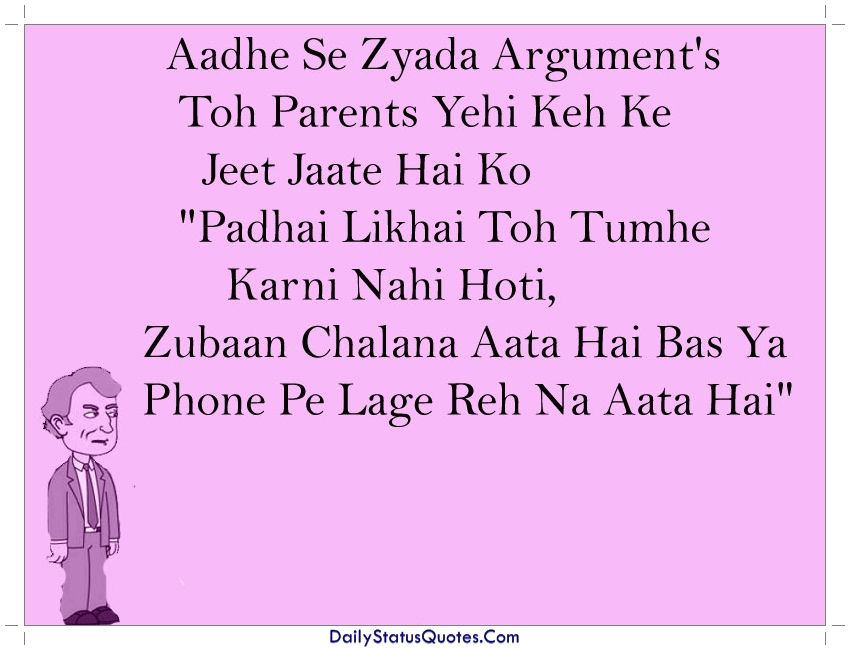 Parents arguments quotes Daily Status Quotes | images status ...