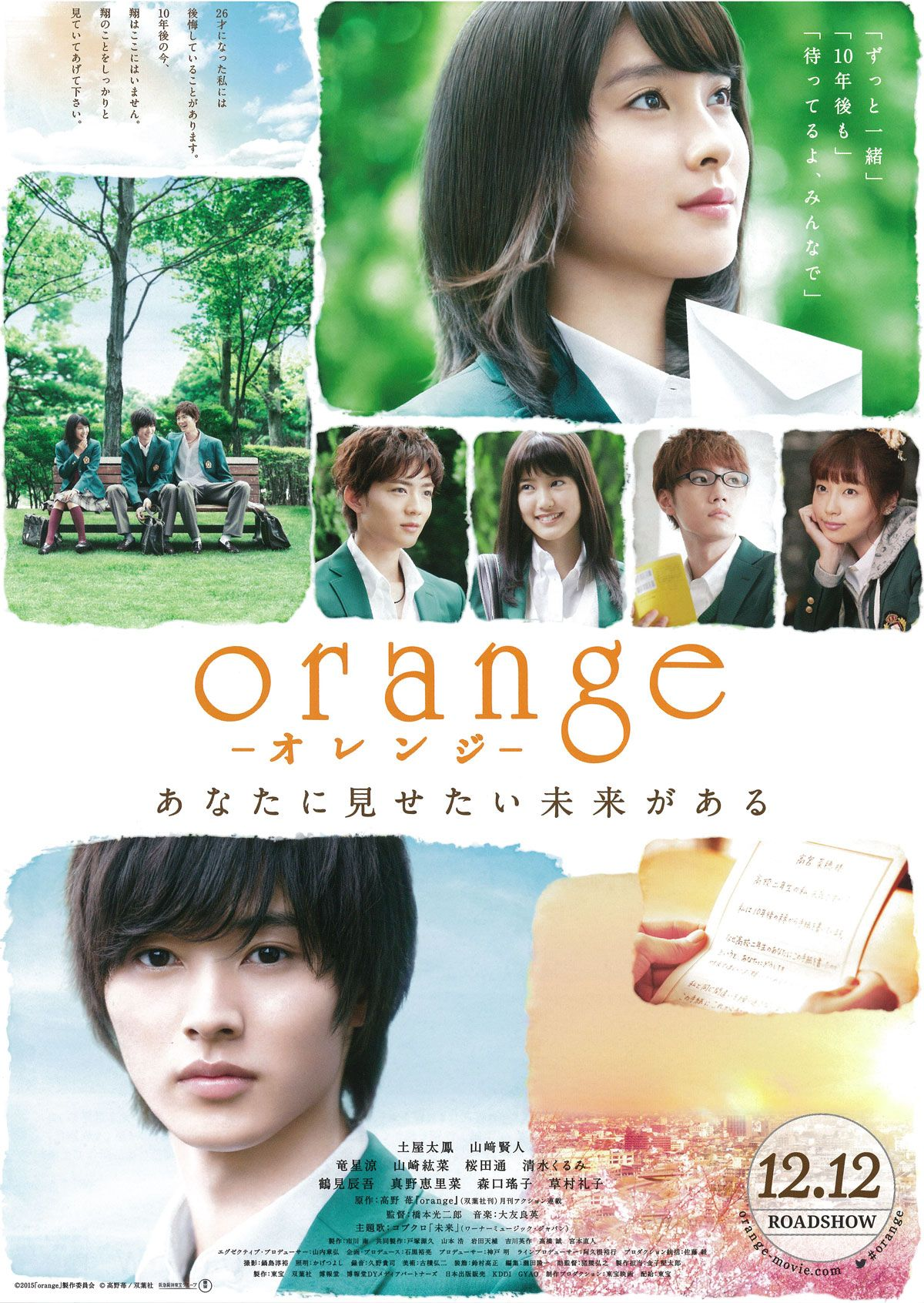 Orange (2015) Bluray Subtitle Indonesia