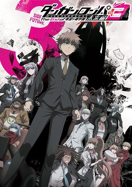 Danganronpa 3 Future Arc
