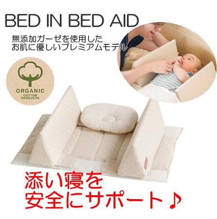 ベビーベッド おしゃれまとめの人気アイデア Pinterest Masami Tsuchiya 赤ちゃん 添い寝 ベビーベッド