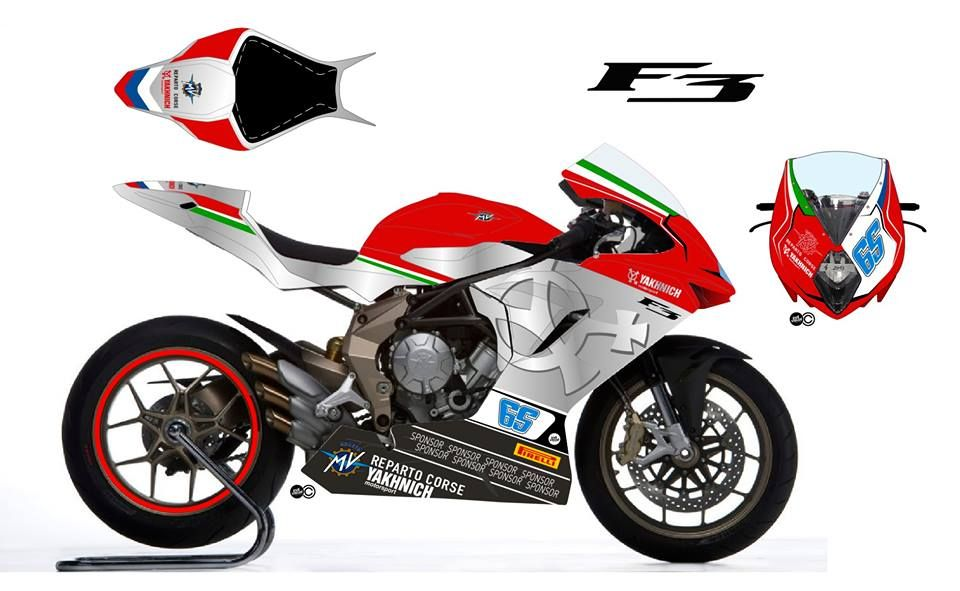 yakhnich motorsport mv agusta f3 675 world supersport. | mv agusta