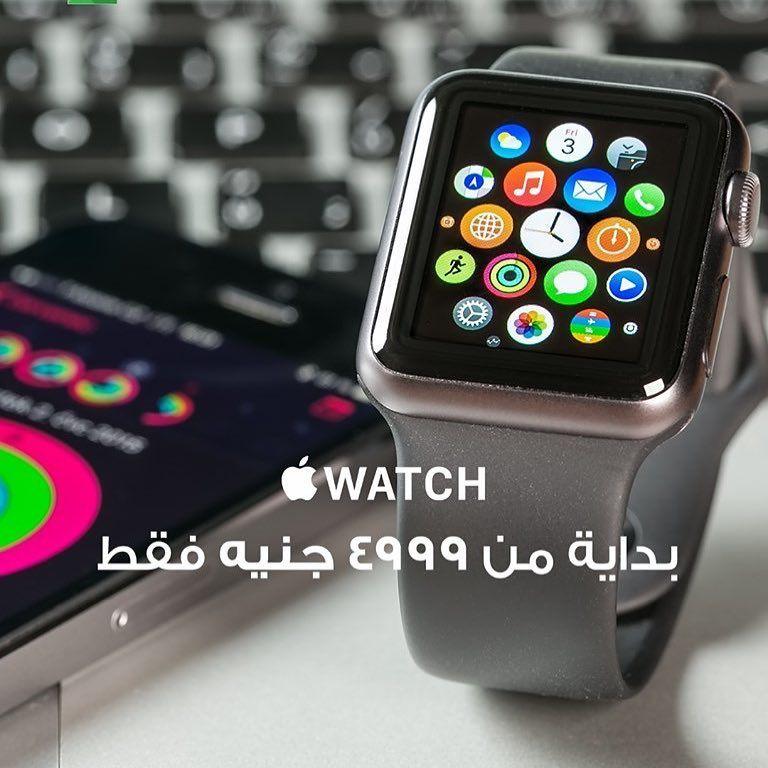 Pin Op Apple