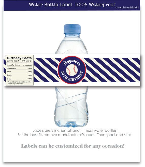 Personalized Sports Bottle Labels: Baseball Water Bottle Labels Custom Baseball By