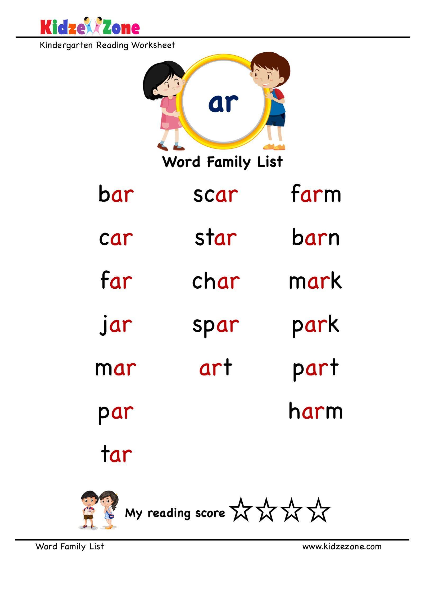 At Family Worksheets For Kindergarten In 2020 Word Family Worksheets Word Families Family Worksheet [ 2249 x 1606 Pixel ]