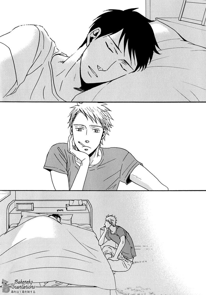 Soredemo, Yasashii Koi o Suru Vol.1 Ch.6 Page 7 - Mangago