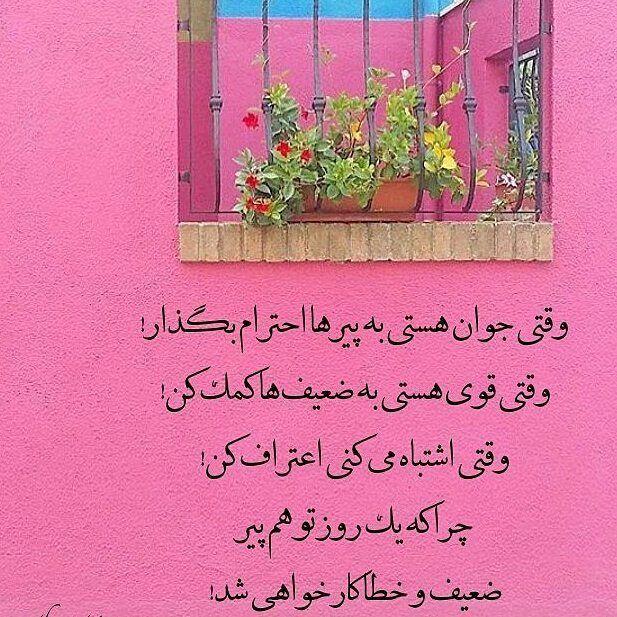 Pin By Fawziya Ag On Gunaydin