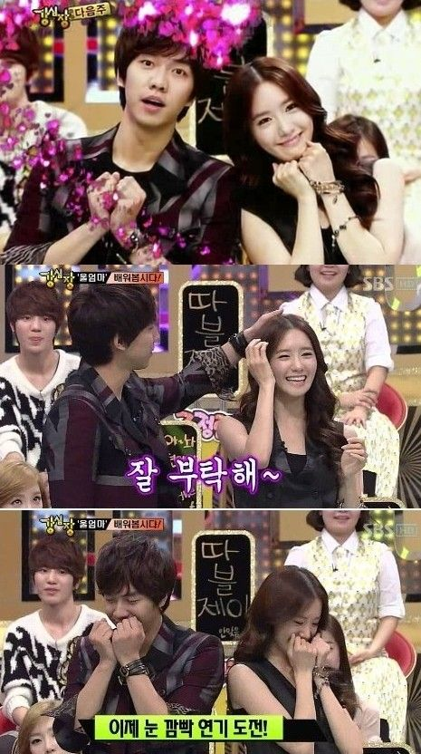 Snsd yoona and lee seung gi dating yoona