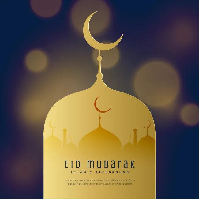 Eid Mubarak Cards Free Download 2020 Send Eid Mubarak Ecard Eid Mubarak Wishes Happy Eid Cards Eid Mubarak
